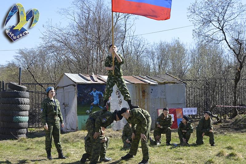 В Мурманске молодежь «отрепетировала» День России