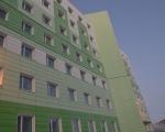 Мурманская управляющая жилищно - сервисная компания