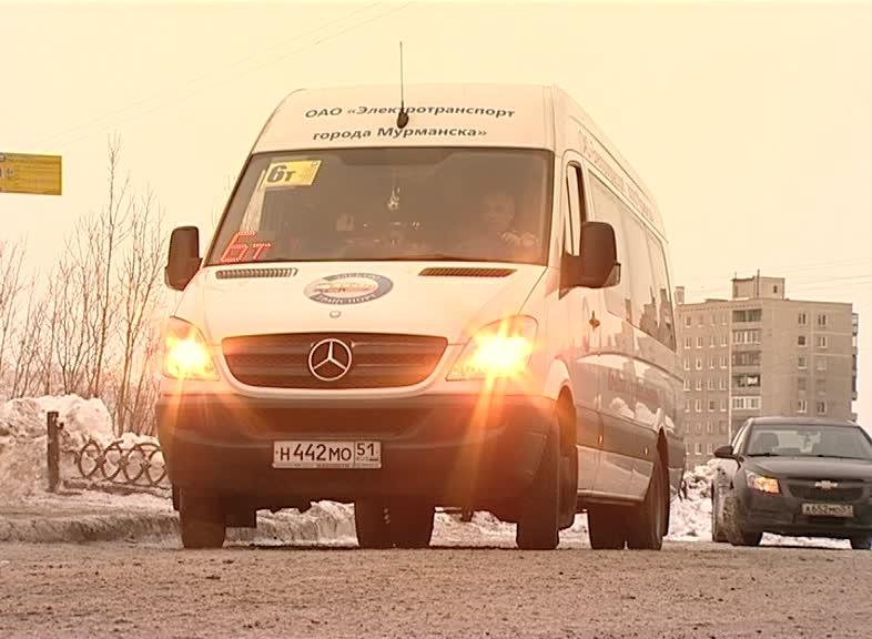 В Мурманске меняется маршрут автобуса