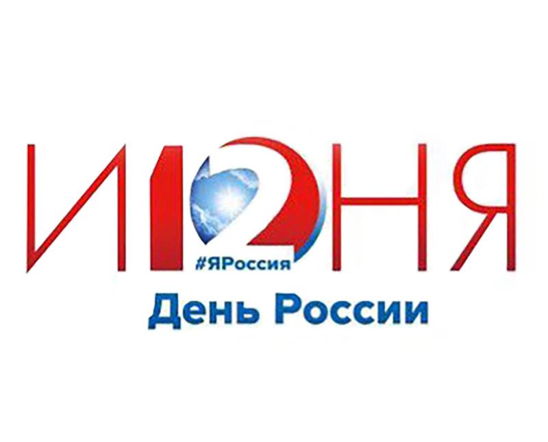 В День России в центре Мурманска будут соревноваться гиревики