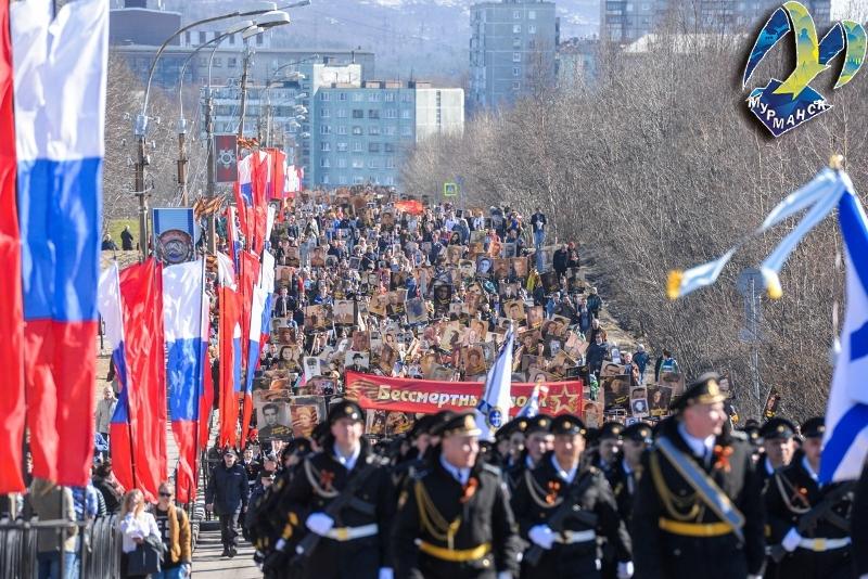 В Мурманске пройдет акция «Бессмертный полк»   Новости ...